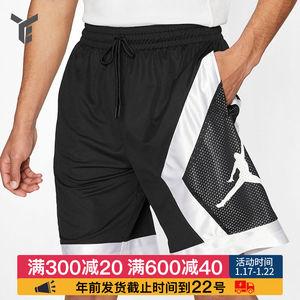 Nike耐克短裤男夏季Air Jordan乔丹透气篮球五分运动裤AV3207-010