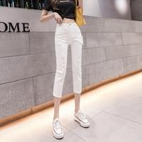 查看白色七分牛仔裤女夏季2020年新款潮高腰显瘦小个子破洞紧身小脚裤价格