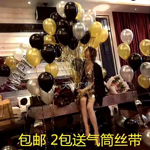 100个生日派对气球金色银色透白甜品台背景装饰结婚场地布置包邮满6.00元可用1元优惠券
