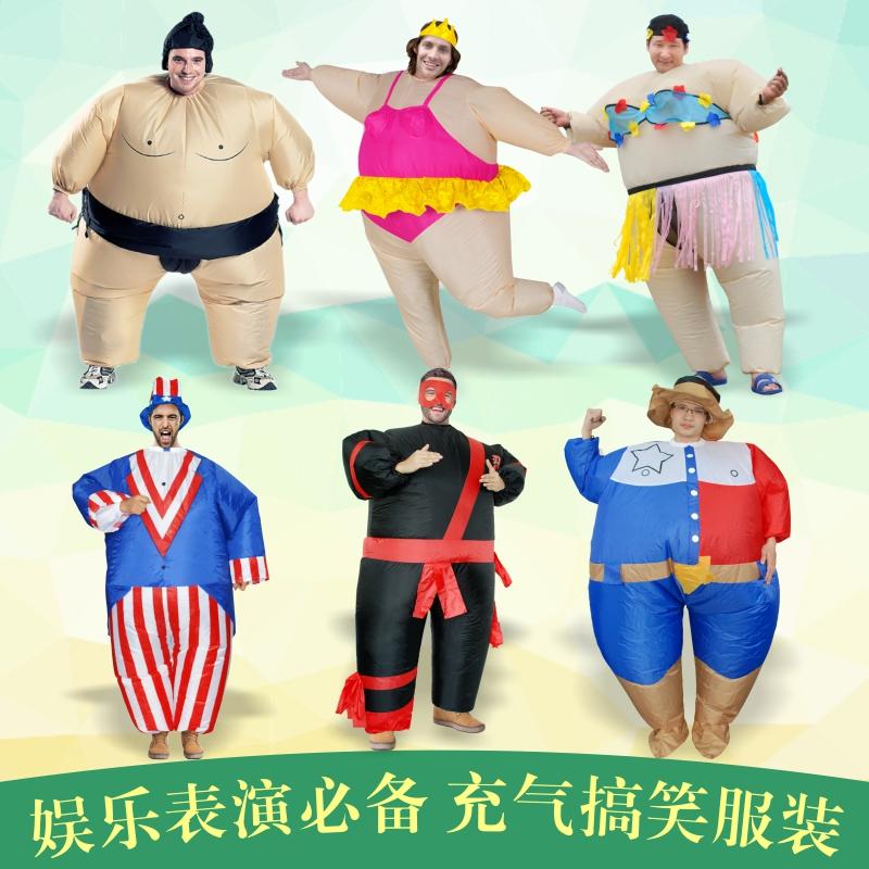 Взрослый сумо костюм день рождения партии животных Пневмокостюм показать одежду на апреля Fool's день Юмор динозавров реквизиты