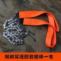 链条野外求生锯条登山拉锯可折叠折叠手动装备链锯伐树耐用救