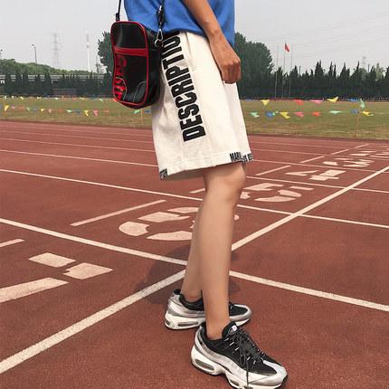 夏季短裤男士5五分裤韩版潮流ins超火宽松大裤衩夏天运动休闲裤子