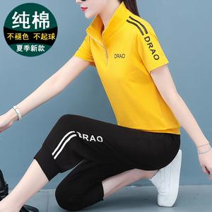 2020新款大码女装200斤休闲运动套装女夏季立领两件套妈妈装潮