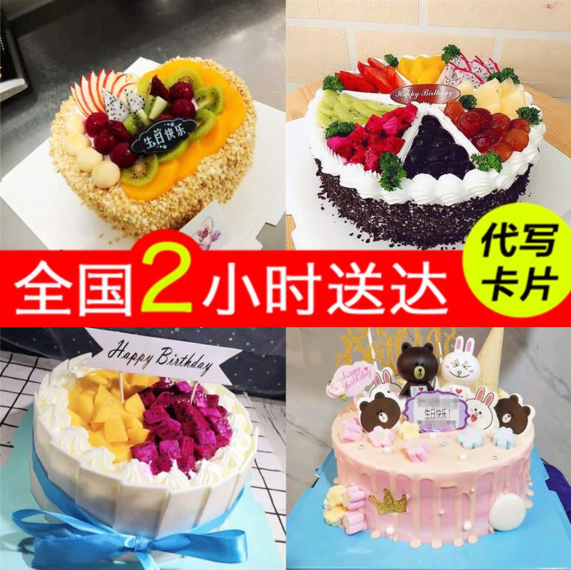 榆林市定边县水果果肉夹层生日蛋糕店绥德县实体配送店米脂县生日