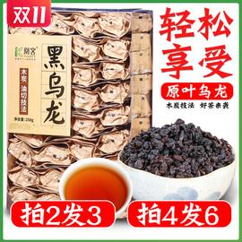 买2送1送同款黑乌龙茶油切乌龙茶浓香型茶叶2020新茶木炭技法正品图片
