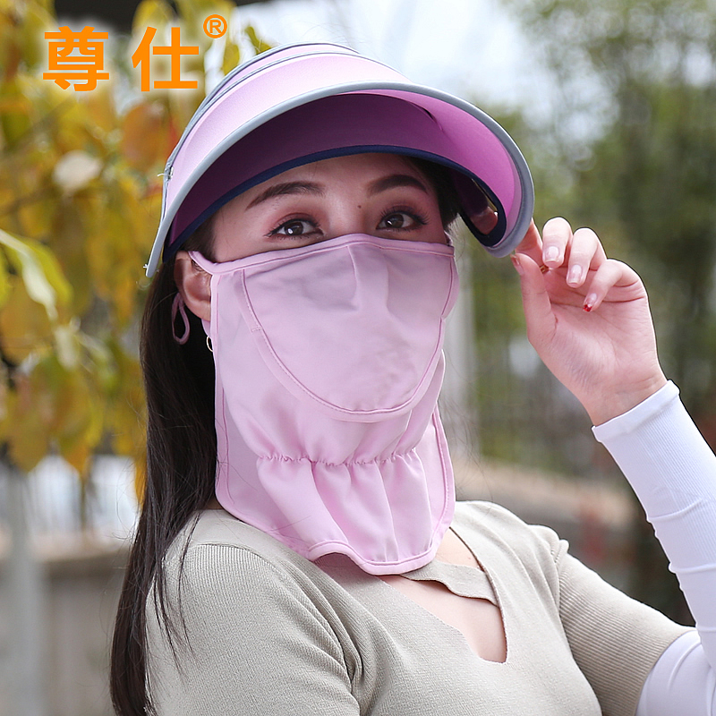 Sunscreen mask, neck protection, UV protection, womens summer fashion, thin and breathable Korean version, summer sunshade mask is easy to breathe