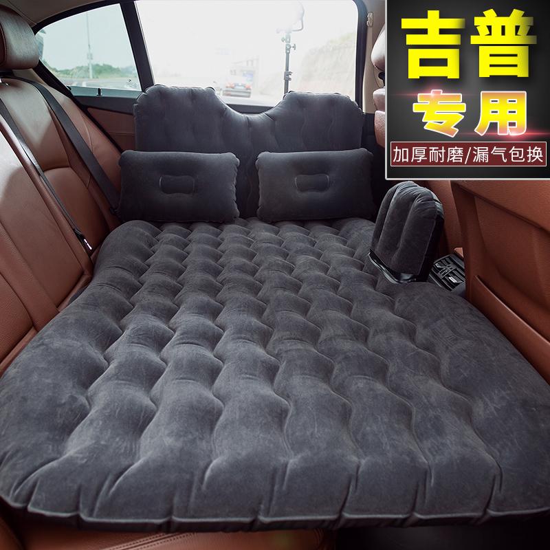 jeep自由侠指南者垫后排气垫床券后128.00元