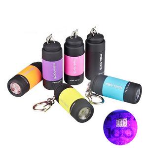 验钞灯 紫外线USB可充电迷你小型便携式紫光手电筒荧光剂检测笔