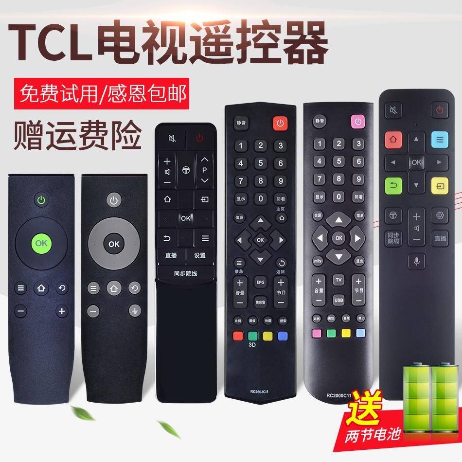 原装ac适用TCL王牌液晶电视遥控器万能通用红外语音RC2000c RC260JC14/11/12/13 RC801/L RC601S RC07摇控板