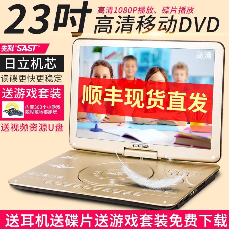 Портативные DVD проигрыватели Артикул 561586424967