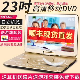 32Q影碟机移动dvd播放器儿童高清家用便携式 SAST 先科 CD光盘vcd