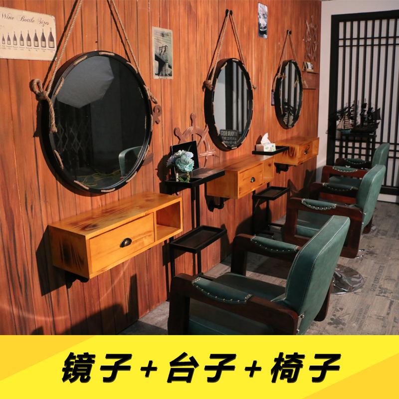 Дерево ретро стрижка магазин модный струиться зеркало парикмахерское дело зеркало тайвань составить один фоторамка салон краситель этаж висячее зеркало