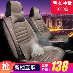 广州本田思迪坐垫老款思迪汽车哈佛座套全包08款思迪座垫车垫皮M价格