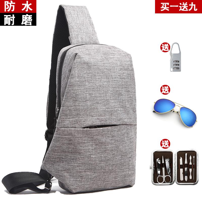 Повседневные мужские сумки Артикул 571685365016