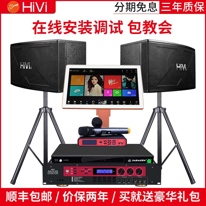 Аудио оборудование для караоке Артикул 589271088633