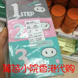 篱笆香港 holika猪鼻贴 去黑头粉刺3三步曲鼻子贴膜 收毛孔去黑头