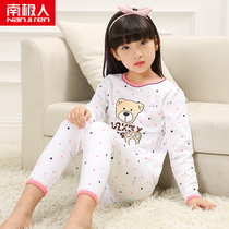Antarctic girl autumn Clothes Autumn pants set pure cotton spring and autumn thin big boy baby cotton sweaters childrens underwear