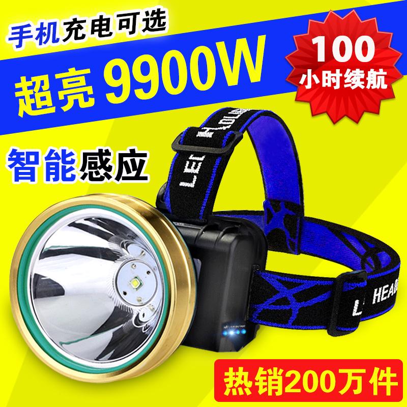 LED頭燈強光充電感應礦燈夜釣魚頭戴式防水超亮手電筒米疝氣3000