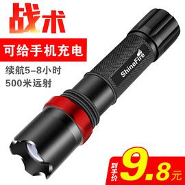 超强光变焦手电筒小便携远射户外探照充电超亮led疝气灯图片