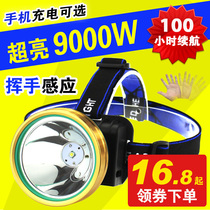 LED headlamp strong light charging induction miner lamp fishing head wear waterproof ultra bright flashlight night fishing hernia hunting
