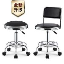 营业厅接待客户吧台椅高脚椅升降凳子公司前台办公休闲椅子