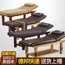 Beauty Bed Beauty salon Special Solid wood massage bed multi-function embroidery bed with chest hole home massage bed Reinforcement