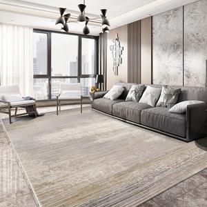 客厅轻奢简约后现代北欧沙发地毯