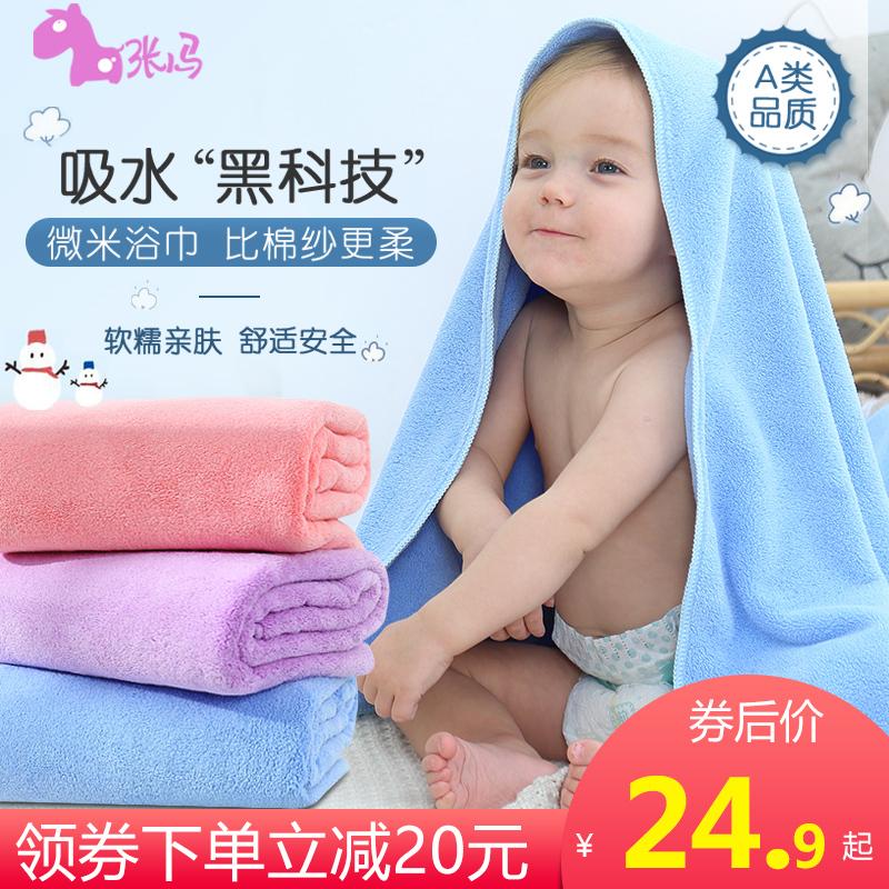 婴儿浴巾新生儿童夏季比纯棉纱布超柔吸水初生宝宝洗澡薄款毛巾被
