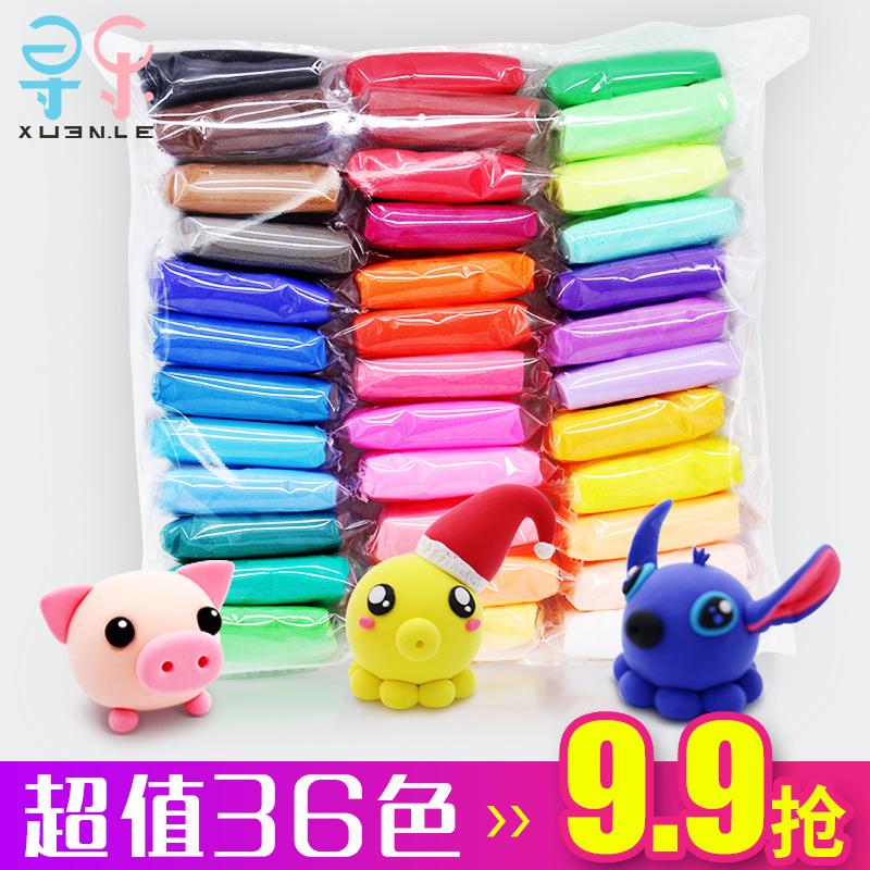 寻乐 24色儿童玩具超轻粘土套装原价8.9元