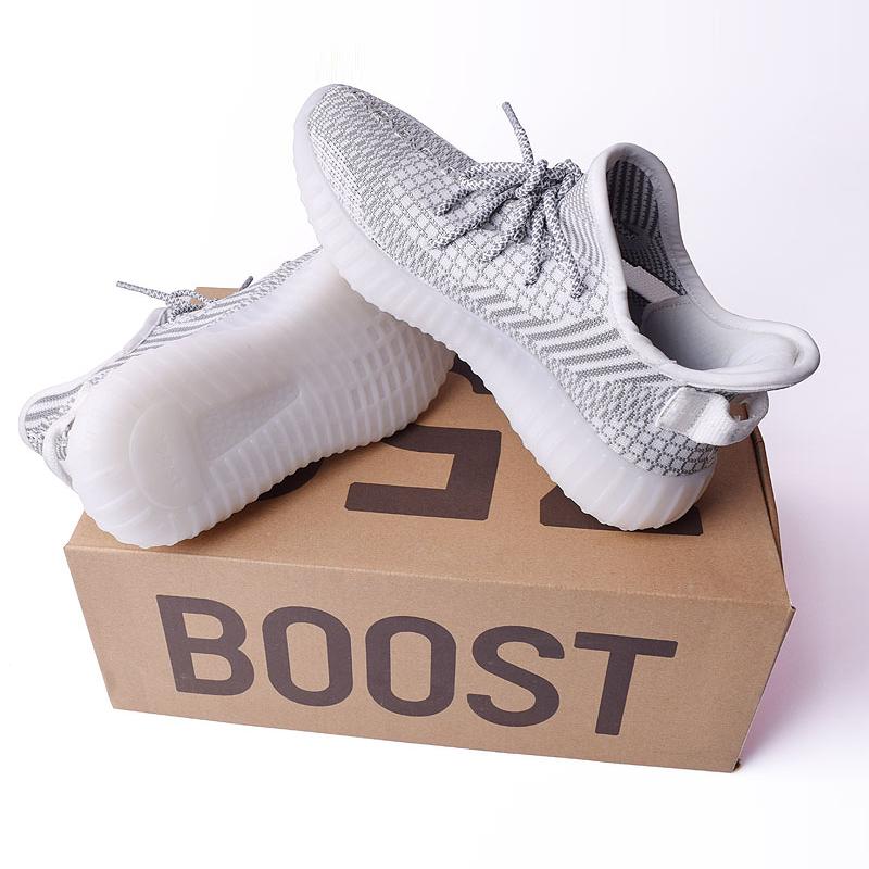 椰子鞋2019新款350v2满天星天使反光透气网鞋老爹男女情女运动鞋