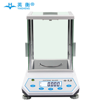 Ying Heng Laboratory 1 per thousand analytical balance scales jewelry high precision electronic called 0.001g precision mg weighing