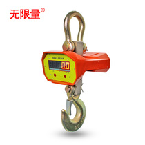 Unlimited wireless electronic scale lifting scale hook scale 1 tons 3t5t10t hook called hanging pound driving weighing steel hook weighing