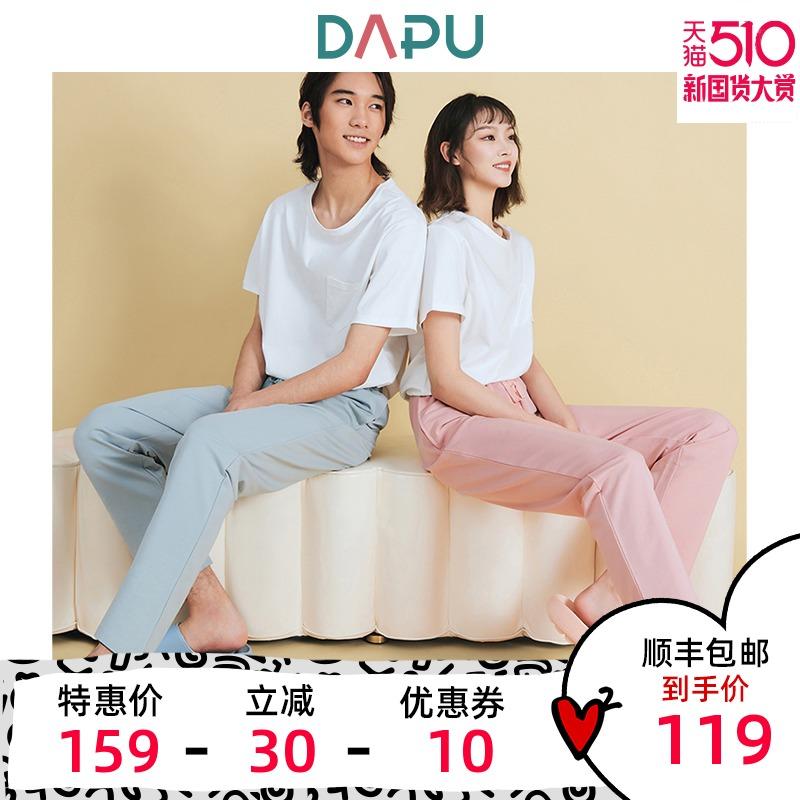 大朴直筒裤2021年春夏新品情侣棉质男女居家可外穿休闲长裤