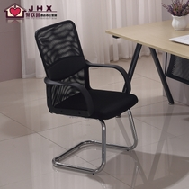 Staff meeting Bow Chair Office Bow Chair Simple Bow Home reception Training bow Chair computer chair
