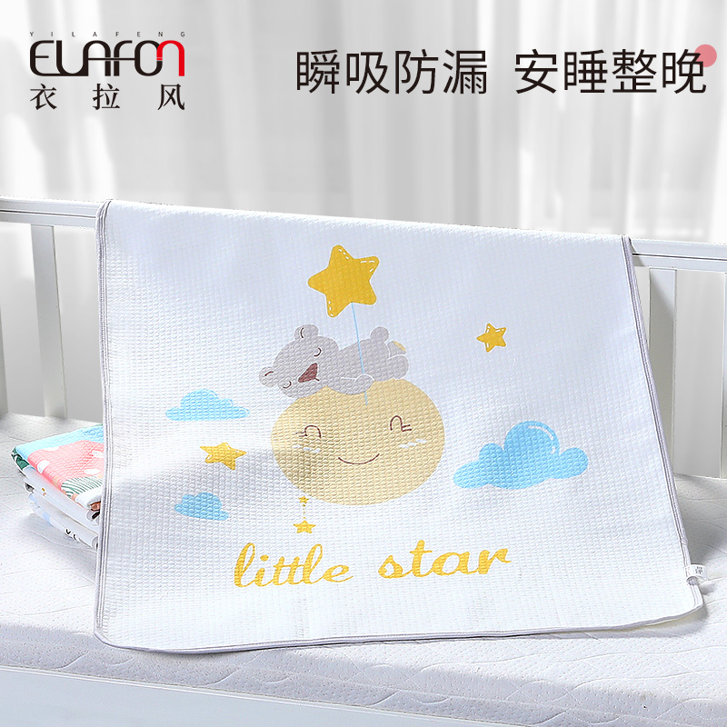 Baby, infant, newborn, pure cotton impermeable diaphragmatic mattress, menstrual mattress, waterproof and breathable artifact, medium size