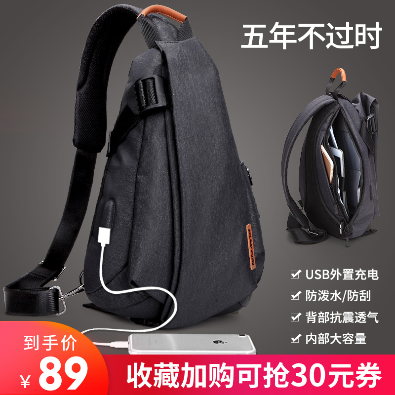 Messenger Bag mens fashion single shoulder bag multi functional backpack student casual small satchel fashion mens bag chest bag