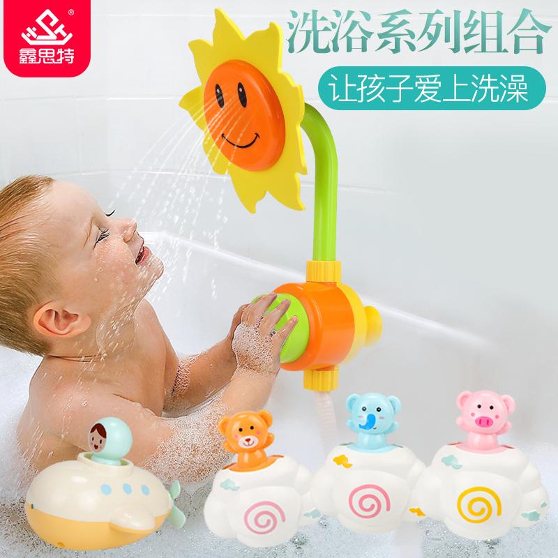 儿童宝宝洗澡玩具向日葵花洒喷水婴儿男孩女孩戏水玩水转转乐玩具