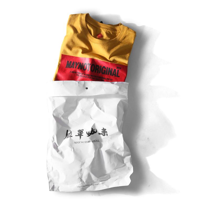 未必单位 英文标语自然落肩纯棉圆领短袖T恤男