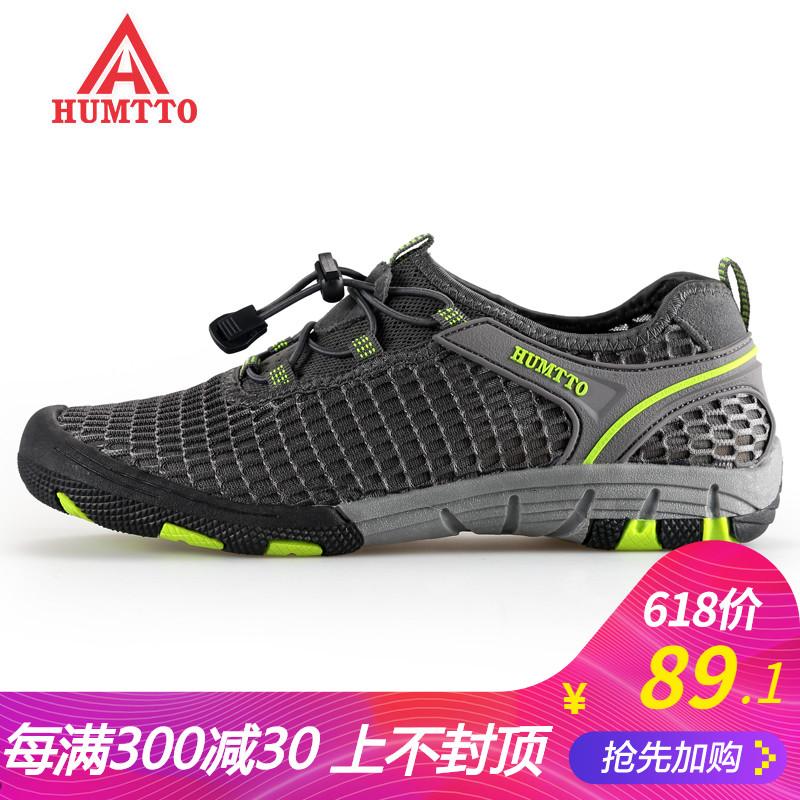 HUMTTO悍途 徒步鞋质量怎么样,评价好吗
