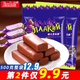 锦大紫皮糖500g整袋网红果仁夹心巧克力俄罗斯风味结婚喜糖果批发