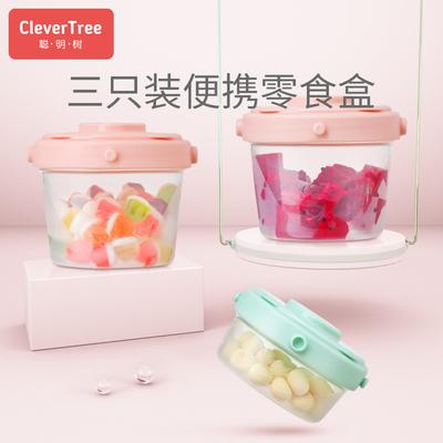婴儿保鲜盒宝宝辅食盒外出便携带盖冷冻冷藏盒零食盒密封存储盒