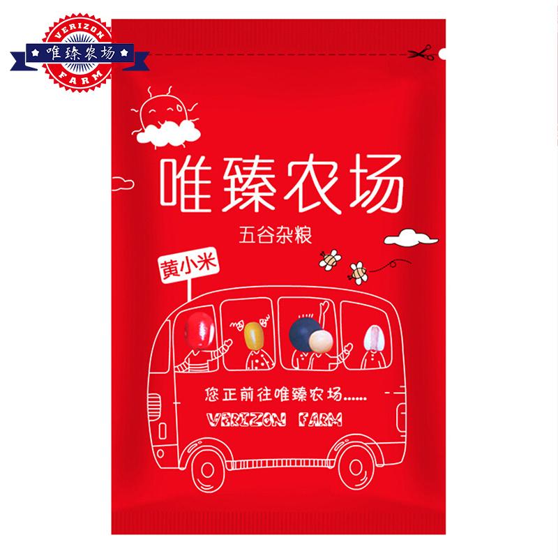 東北特產黃小米2016新米農家五穀雜糧小黃米糧食粗糧小米粥500g^~3