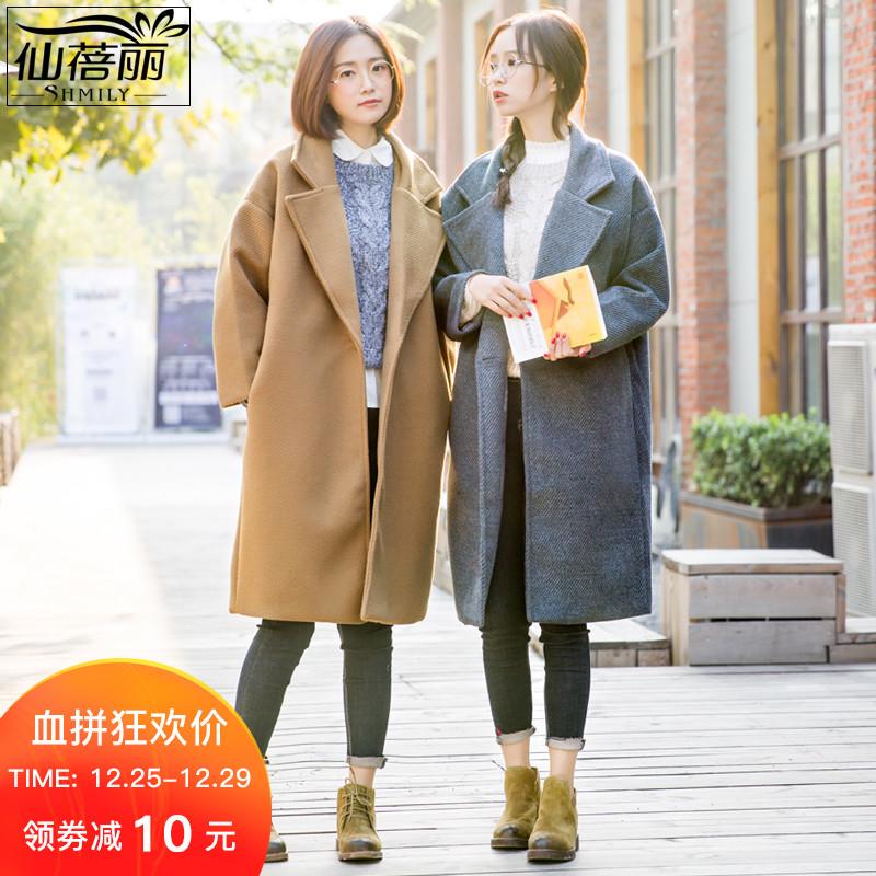 毛呢外套女秋冬2018新款中长款韩版宽松呢子大衣赫本妮子森系学生