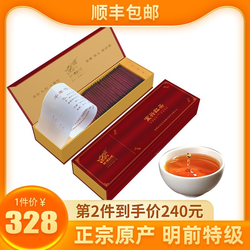新茶明前特级早春浓香金骏眉安吉红春茶高档礼盒装2020宜兴红茶