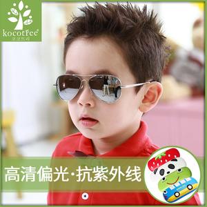 领5元券购买儿童太阳镜男童偏光小孩蛤蟆眼镜防紫外线眼睛女童宝宝亲子墨镜潮
