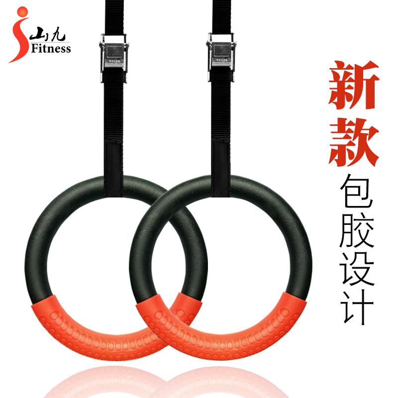 吊环健身家用成人运动舒展脊椎训练引体向上室内体操拉伸器材包胶