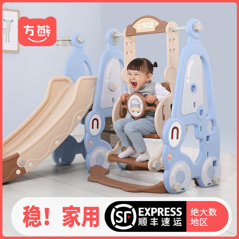 Небольшие игровые комплексы для детей Артикул 616947480914