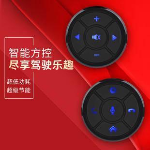 通用汽车改装方控多功能方向盘按键控制器无线DVD安卓导航遥控器