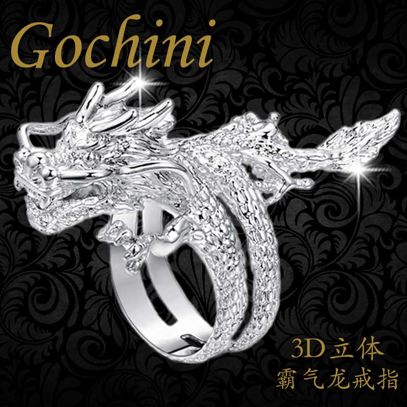 Gochini T-Rex ring mens trendy punk exaggerated mens open ring personalized single package mail