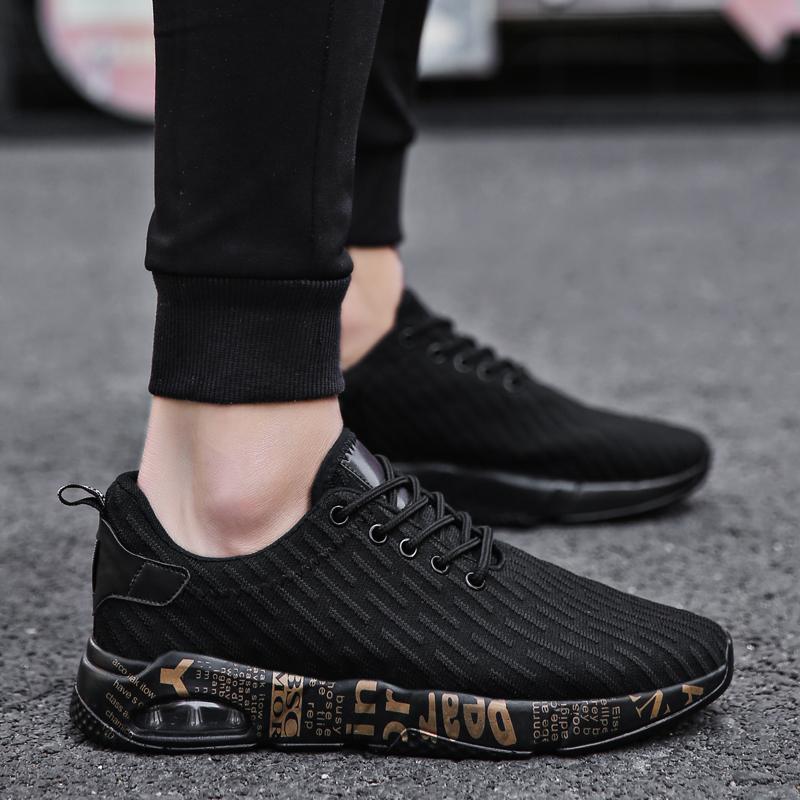 2018新款夏季男士运动休闲网鞋板鞋跑步气垫增高韩版潮流潮鞋男鞋